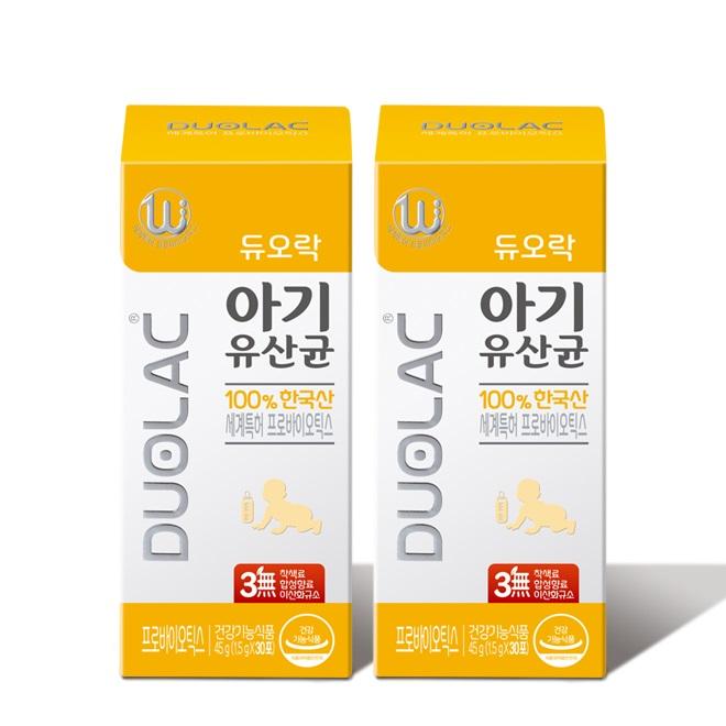 듀오락 아기 유산균 프로바이오틱스 2통(60일분), 2통, 45g