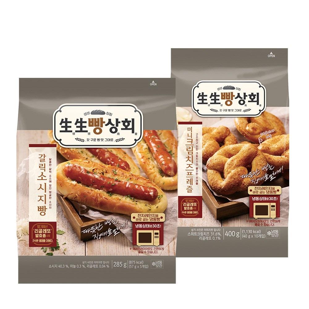 생생빵상회 갈릭 소시지빵(5개입)285gX1봉+크림치즈 프레즐(10개입)400gX1봉, 2봉