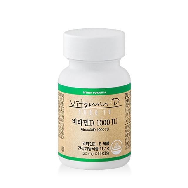 에스더포뮬러 여에스더 프리미엄 비타민 비타민D 1000IU, 90캡슐