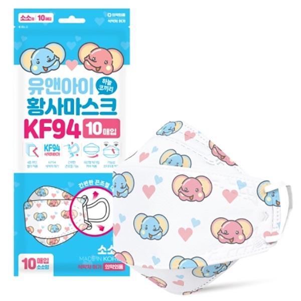 유앤아이 KF94 하코 [초소형] 캐릭터 끈조절 미세먼지 마스크 (10매입x1개) 당일발송, 10매입, 1개