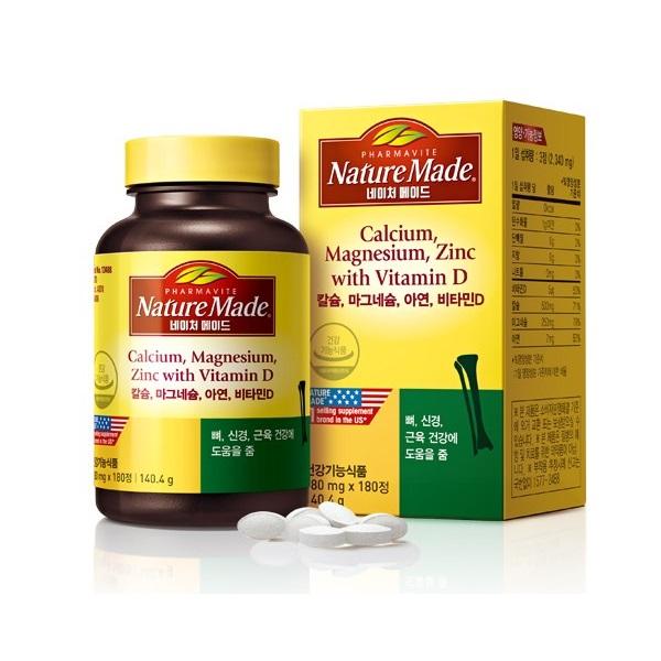 네이처메이드 칼슘 마그네슘 아연 비타민 D