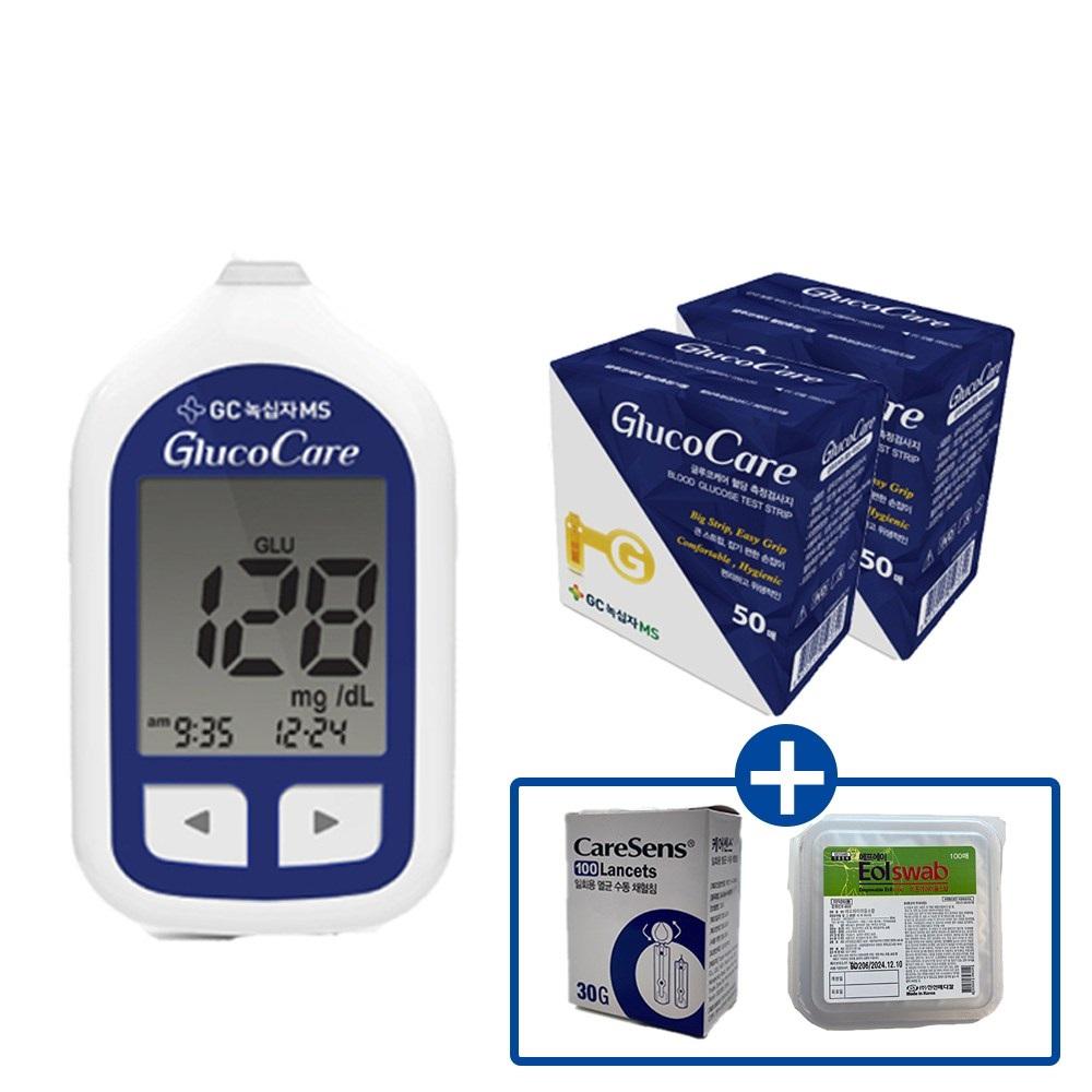 녹십자MS 글루코케어 혈당측정기+시험지100매+침100개+알콜솜 100매 _이끌림케어출고 혈당측정기 세트, 1개