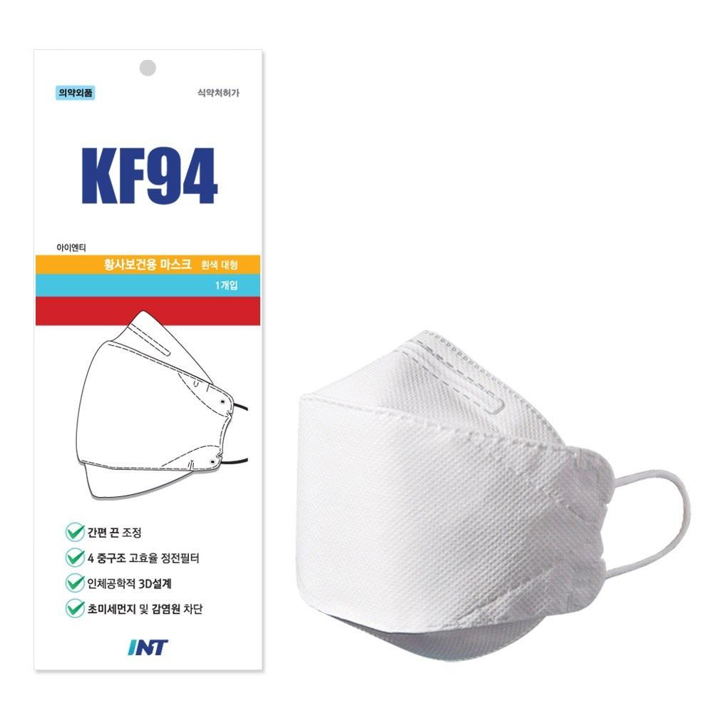 INT 마스크 대형 100매 KF94 국내원단제작 개별포장, 1개