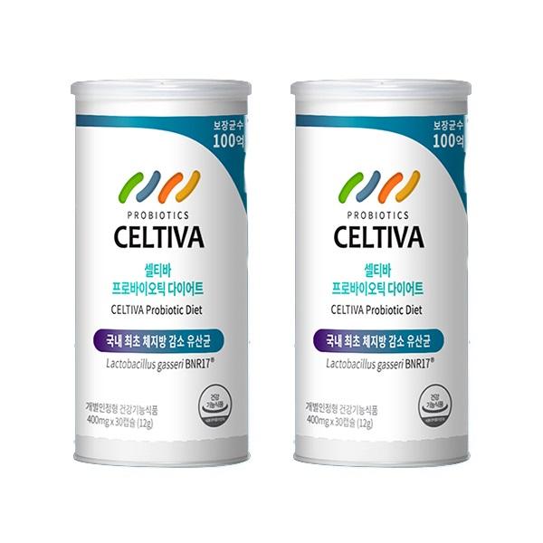 셀티바 BNR17프로바이오틱 다이어트 모유유산균 최상품 4주분, 1박스, 30개입