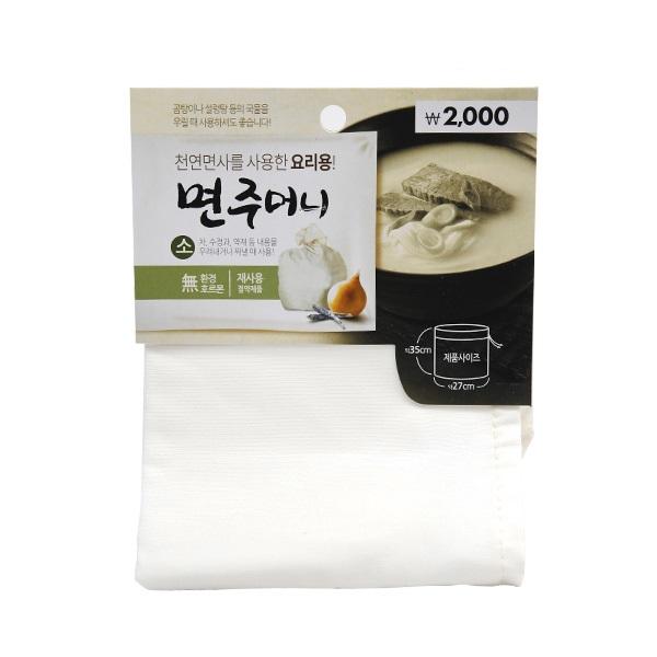 [다이소]요리용면주머니소(약27*35)-65378
