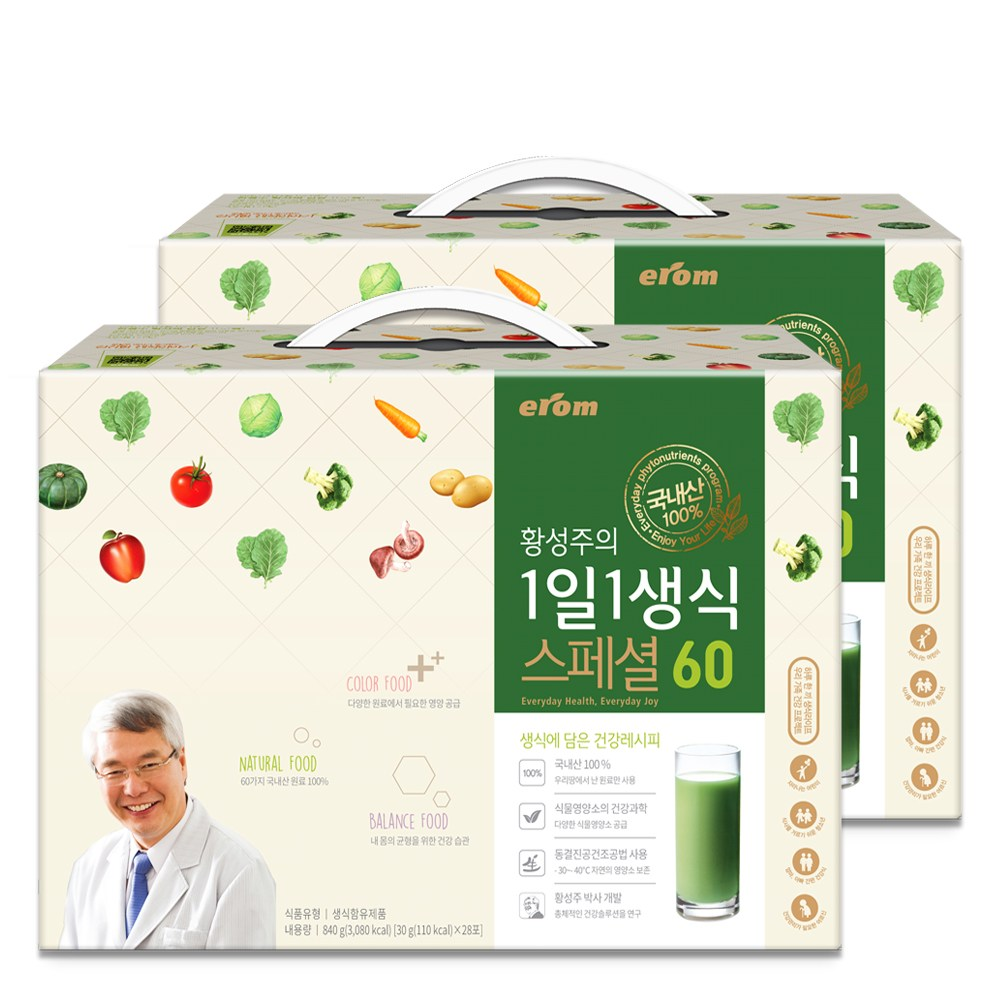 이롬-황성주 1일1생식 스페셜 8주분(56포), 30g, 단일상품