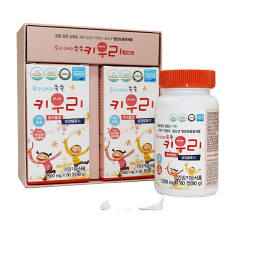 [키우리] 성장기영양보충제 l칼슘+비타민+미네랄l 키우리60정*1통, 2통
