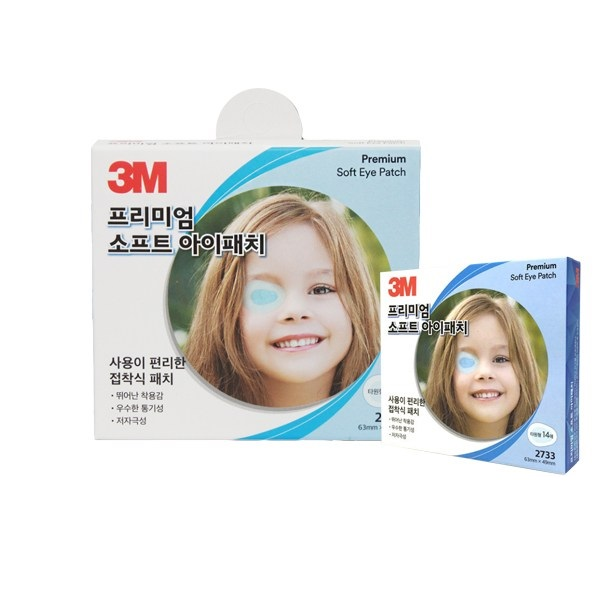 3M 프리미엄(PREMIUM) 소프트 아이패치 어린이 유아 사시 가림치료 교정 안대 테가덤 밴드, 1box, 14개