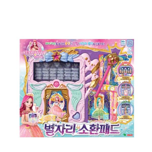 시크릿쥬쥬 별의 여신 시크릿 별자리 소환패드