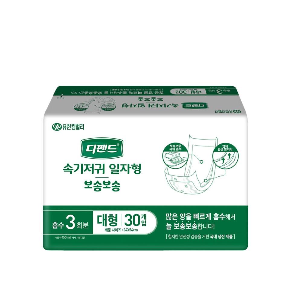 디펜드 속기저귀 일자형 보송보송 180매 성인기저귀, 30매, 6팩
