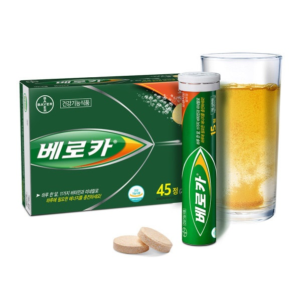 [바이엘] 베로카 멀티비타민 45T_튜브/에너지비타민, 01_베로카 45정 1개, 상세설명 참조