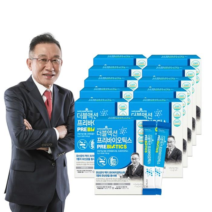 [K쇼핑]이승남 원장의 메이준 더블액션 프리바이오틱스 11개월분