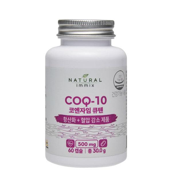 내추럴 이믹스 코엔자임Q10 2개월분 항산화 혈액 순환 개선제 혈압 혈류 관리, 60캡슐
