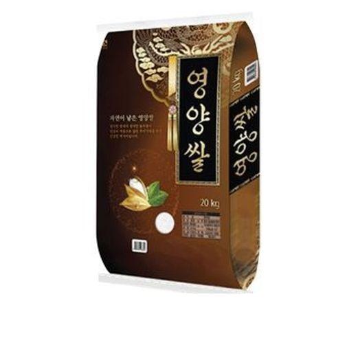 맛좋은 영양쌀 20kg / 최근도정, [햅쌀] 19년도 햅쌀 영양쌀 20kg