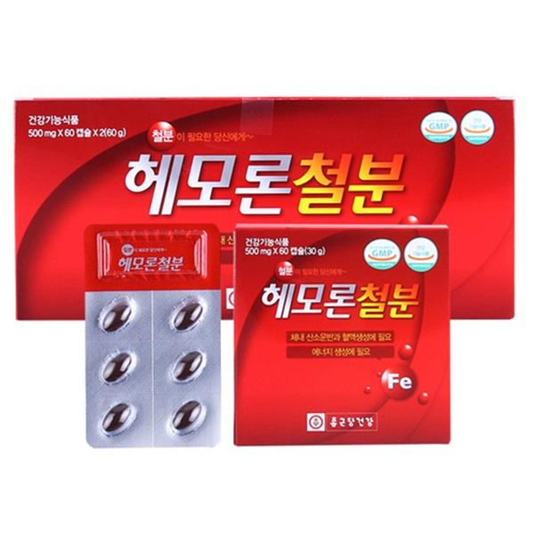 [종근당건강] 헤모론 철분(500mg*120캡슐*1세트) 빈혈 철분보충, 1세트