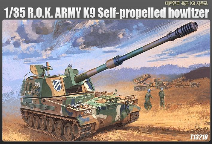 아카데미과학 프라모델 1:35 ROK ARMY K9 자주포 탱크 13219, 1개