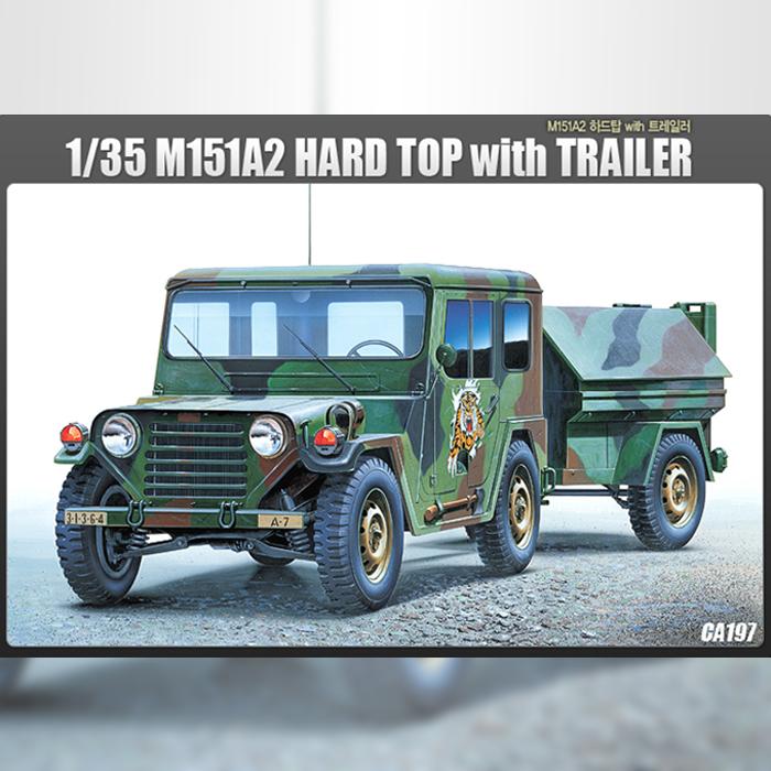 아카데미과학 1/35 M151A2 하드탑 with 트레일러 프라모델 군용 트럭 13012, 1개