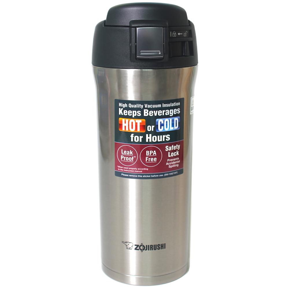 조지루시 와이드 원터치 보온/보냉물병, 실버, 480ml