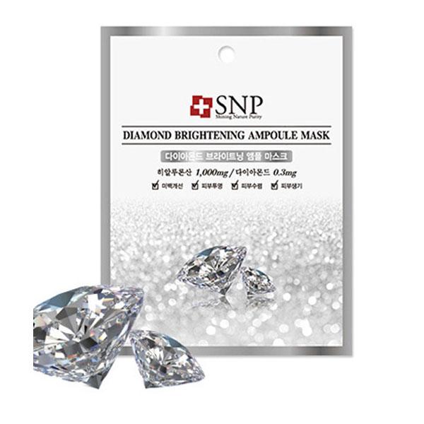 에스엔피 다이아몬드 브라이트닝 앰플 마스크, 10개입, 1개