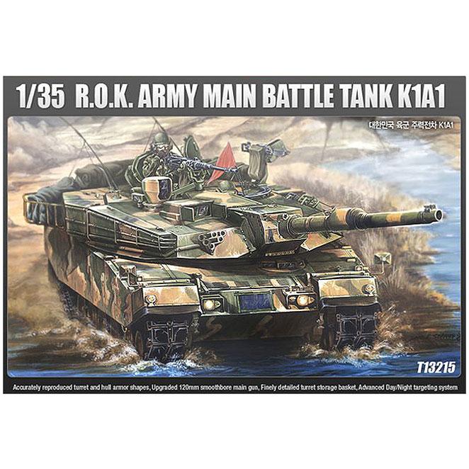 아카데미과학 프라모델 1:35 대한민국 육군 주력전차 K1A1 탱크 13215, 1개