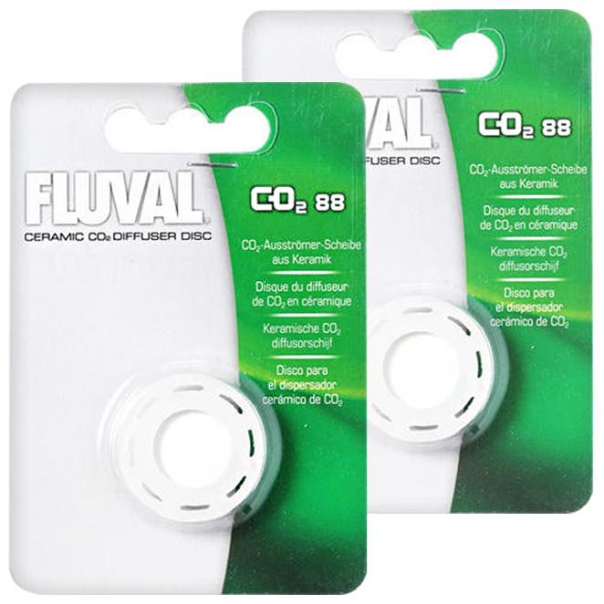 하겐 CO2 확산봉 디스크, 2개