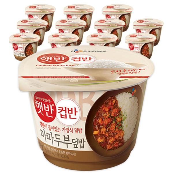 햇반 컵반 마파두부덮밥, 280g, 12개입