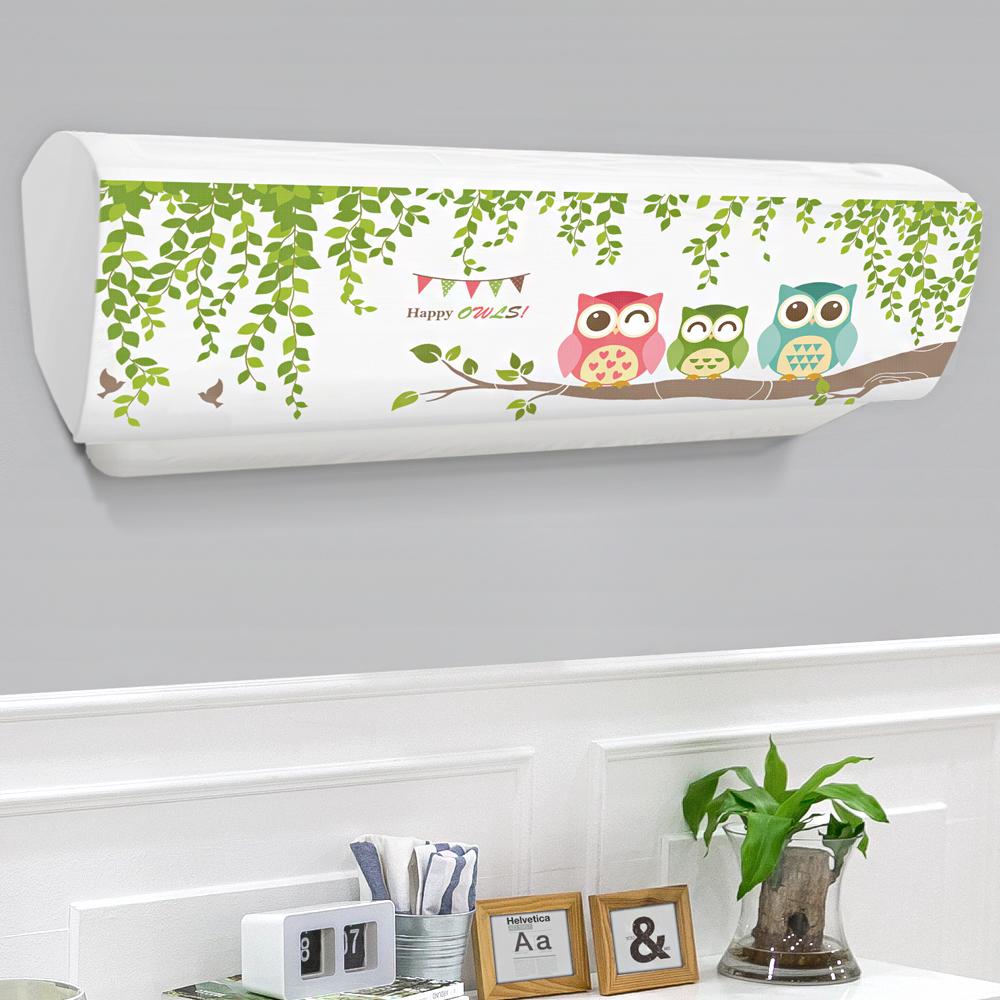 다샵 프리미엄 DTP 에어컨커버 스판, 벽걸이 행복부엉이