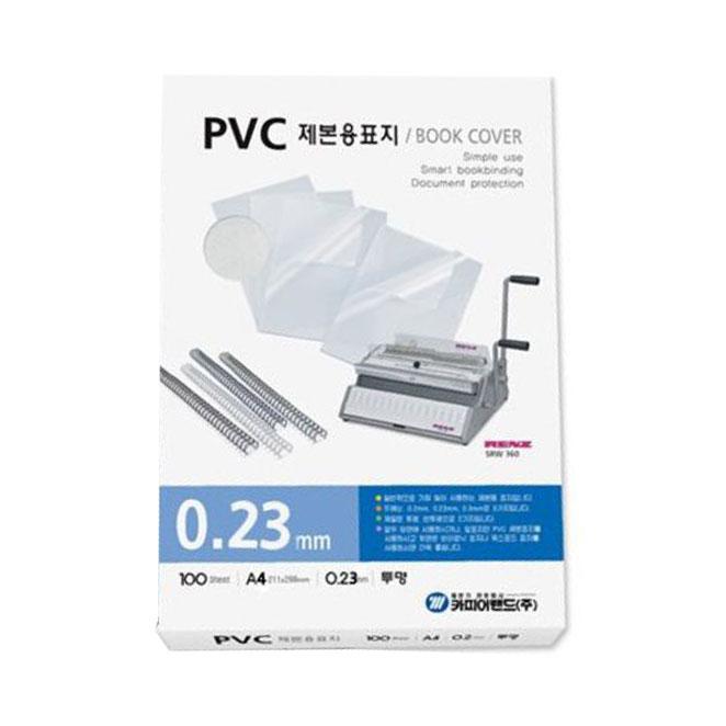 카피어랜드 PVC제본용표지 0.23mm A4, 투명, 1개