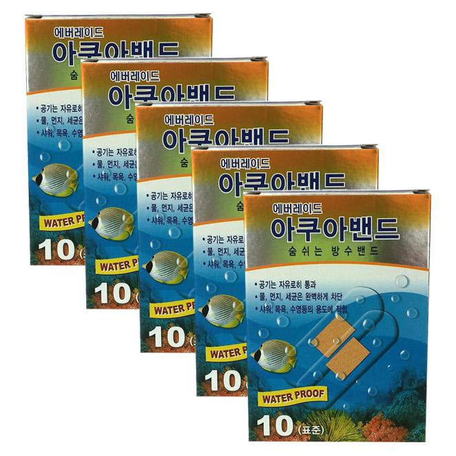 [에버레이드] 아쿠아밴드 표준, 10매입 x 5개, 표준형