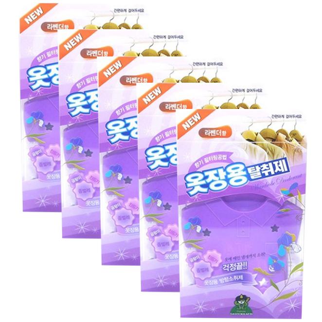 산도깨비 옷장용 탈취제 라벤더, 4g, 5개