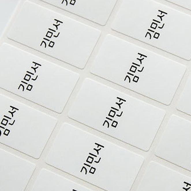 네임코코 연필 방수네임스티커, M02-연필용화이트