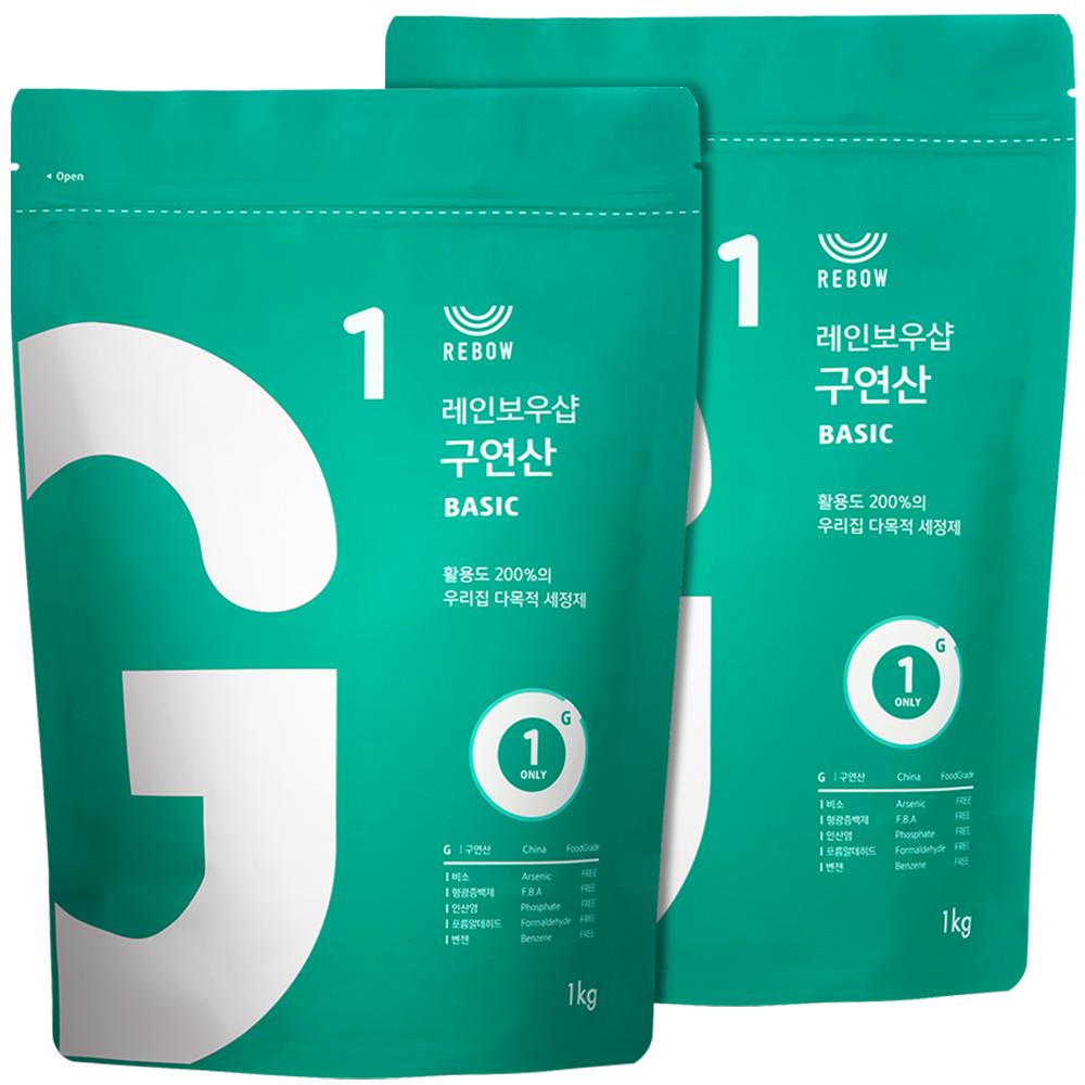 레인보우샵 구연산 베이직 소독 세정제, 1kg, 2개