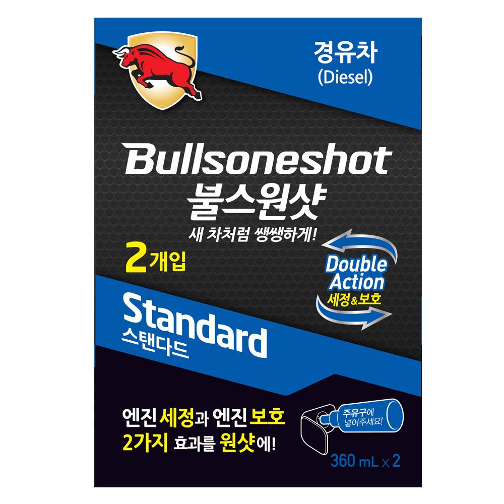 불스원 불스원샷 스탠다드 연료첨가제 디젤, 2개입