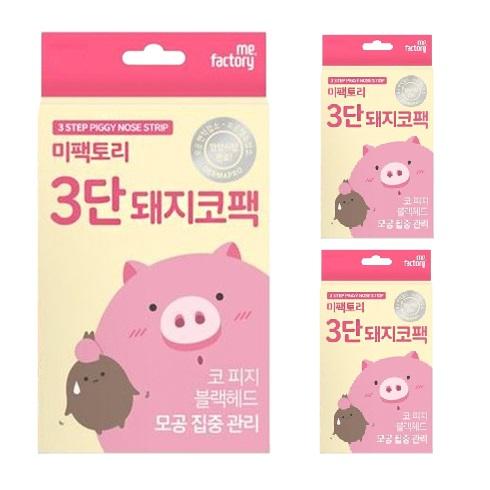[3박스 구성] 미팩토리 3단 돼지코팩(9회분), 1개, 1개