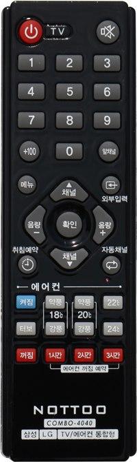 NOTTOO LG 삼성 리모컨 COMBO-4040
