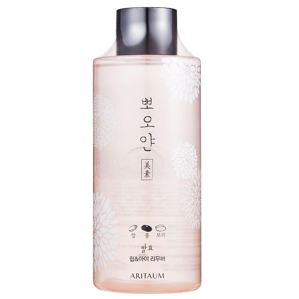 아리따움 뽀오얀 미소 발효 립 앤 아이 리무버, 250ml, 1개