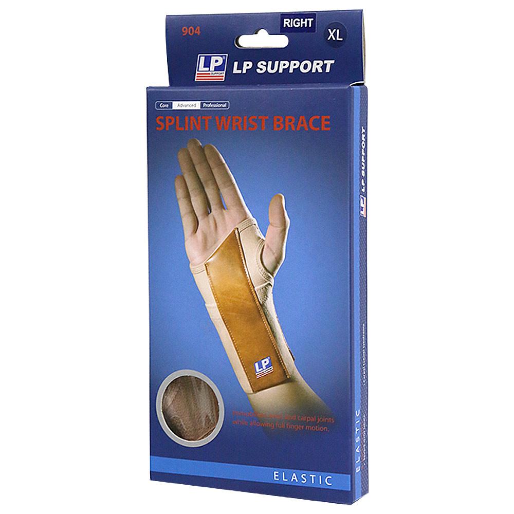 엘피서포트 904-R-TAN 덧대 부목 손목 보호대 오른쪽 XL, 1개 (POP 24313294)