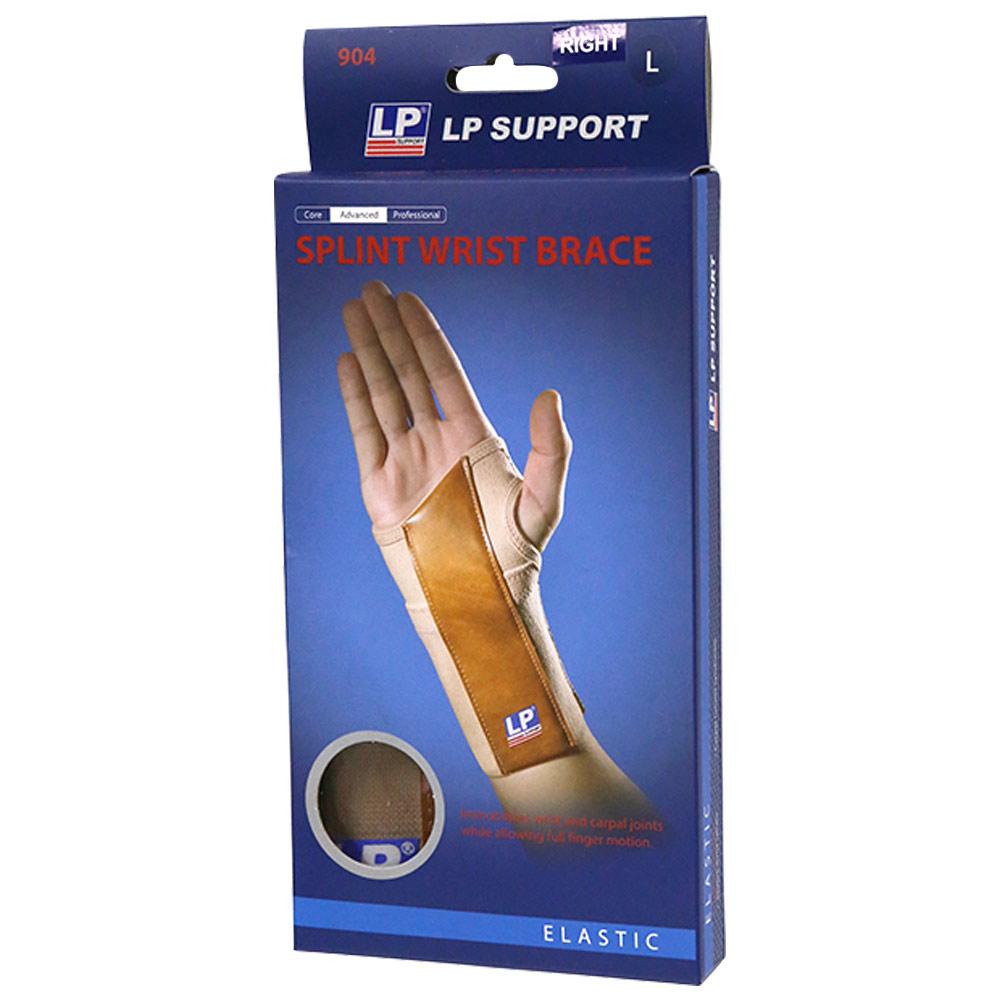 엘피서포트 904-R-TAN 덧대 부목 손목 보호대 오른쪽 L, 1개 (POP 24313292)