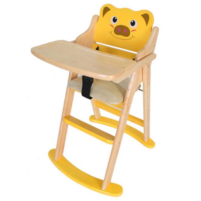 네츄럴홈 유아용 식탁의자, 옐로우피그