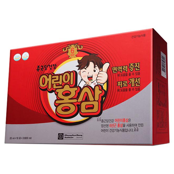 어린이홍삼 추천 최저가 실시간 BEST