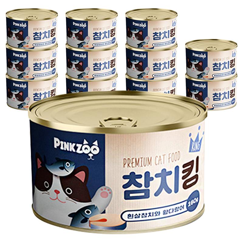 참치킹 고양이캔 160g, 흰살참치와 황다랑어, 12개입