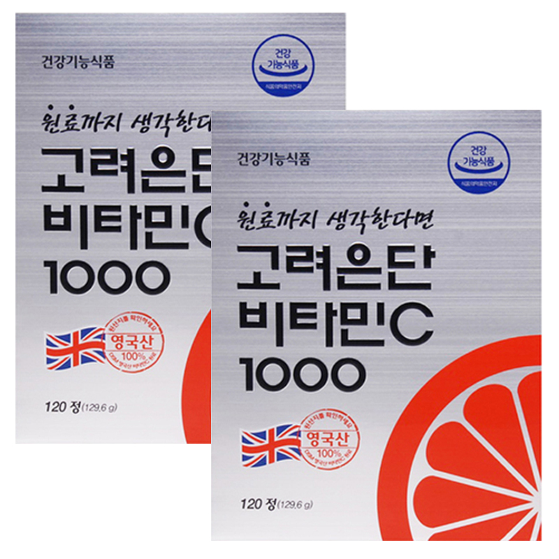 고려은단 비타민C 1000 120정 2박스, 240정