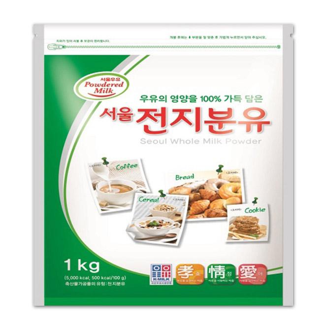 서울우유 전지분유, 1kg, 1개