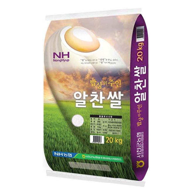 농협 2020년 알찬쌀 백미, 20kg, 1개