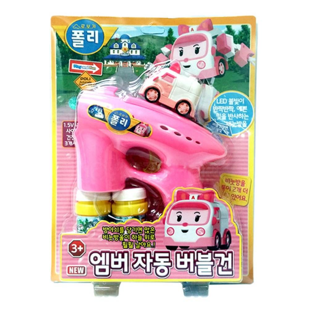 로보카폴리 엠버 자동 버블건, 핑크
