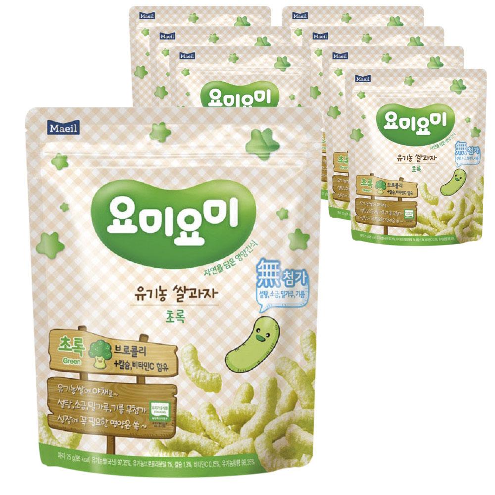 요미요미 유기농 쌀과자 25g 브로콜리 8개