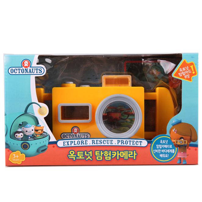 옥토넛 탐험카메라, 혼합 색상