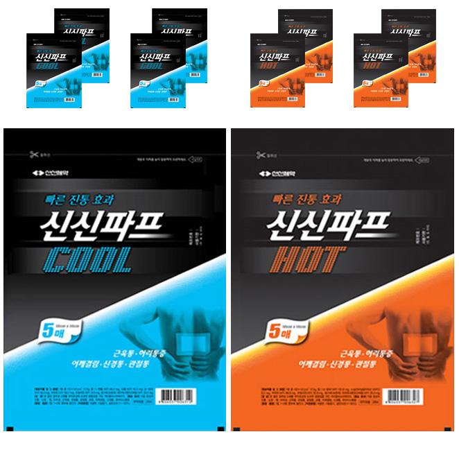 신신제약 신신파프, COOL(25매) + HOT(25매)