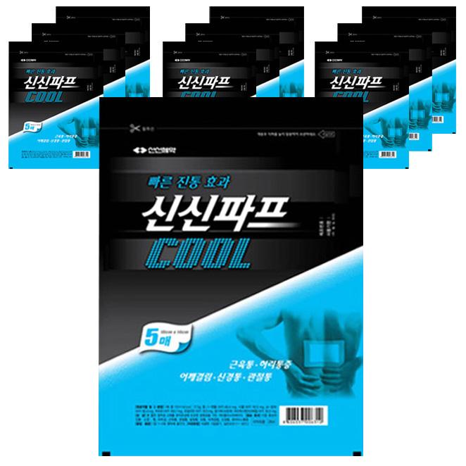 신신제약 신신파프, COOL(50매)