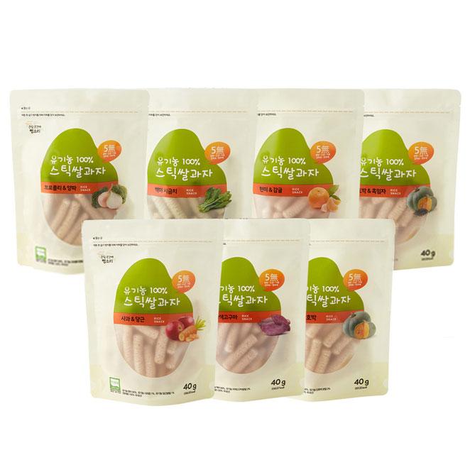 그린원푸드 유기농 스틱 쌀과자 7종 세트, 1세트